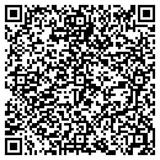 QR-код с контактной информацией организации Ватер, ООО