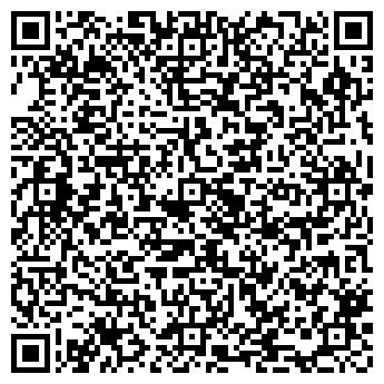 QR-код с контактной информацией организации АКИМОВА И.Р., ЧП