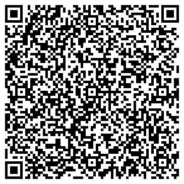 QR-код с контактной информацией организации Пропроект, ООО