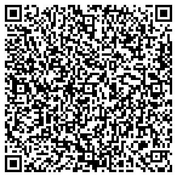 QR-код с контактной информацией организации Кристал Дом (CrystalDome), ЧП