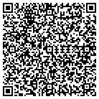 QR-код с контактной информацией организации Зерновые комплексы и системы, ООО