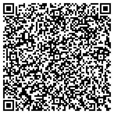 QR-код с контактной информацией организации Статик-Плюс, ООО