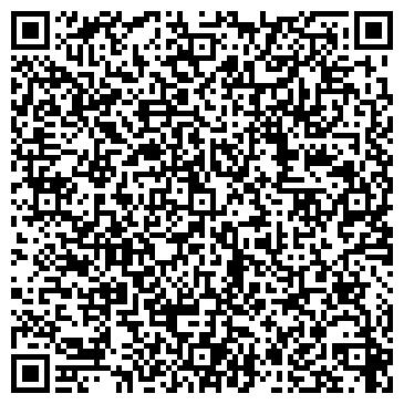 QR-код с контактной информацией организации Мрия Строймонтаж, ООО