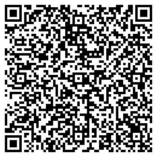 QR-код с контактной информацией организации Ступени-А, ЧП