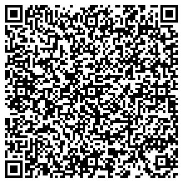 QR-код с контактной информацией организации Аква Инжиниринг, ООО