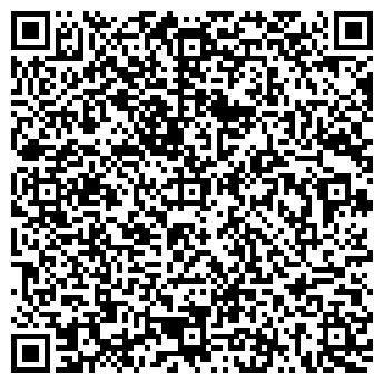 QR-код с контактной информацией организации Лепнина плюс, ЧП