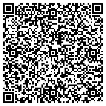 QR-код с контактной информацией организации Бетоль, ТД