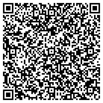 QR-код с контактной информацией организации Сумыекострой,ООО