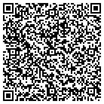 QR-код с контактной информацией организации Перегуда, ЧП