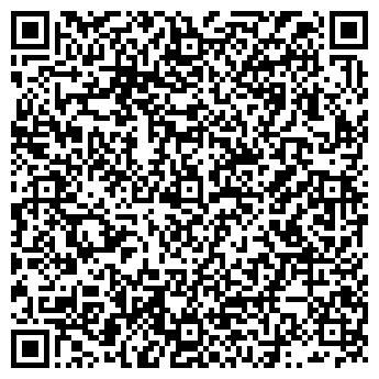 QR-код с контактной информацией организации Укр Транс Груп, ООО