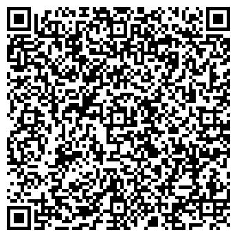 QR-код с контактной информацией организации Люберит-Украина, ЧП