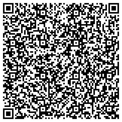 QR-код с контактной информацией организации Донецкий завод мостовых конструкций, ЧАО (ДЗМК ASAL-beton)