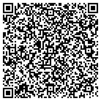 QR-код с контактной информацией организации МВЕ-Донбасс, ООО