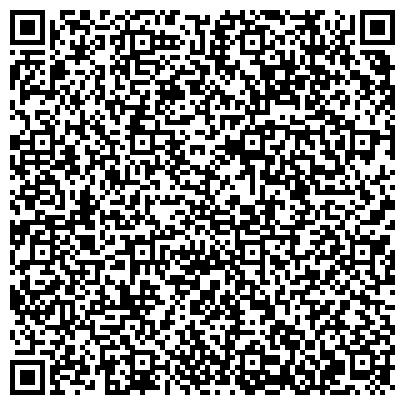 QR-код с контактной информацией организации Броварской завод строительных конструкций (БЗСК), ОАО