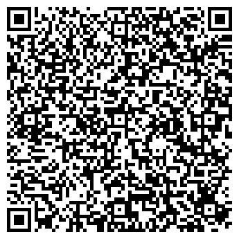 """QR-код с контактной информацией организации ТОВ """"КЛІНІНГ-ПРО"""""""