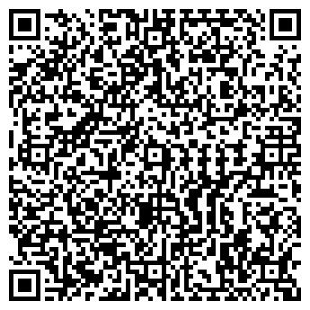 QR-код с контактной информацией организации Утеплитель, ЧП