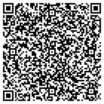 QR-код с контактной информацией организации Стояненко , ЧП