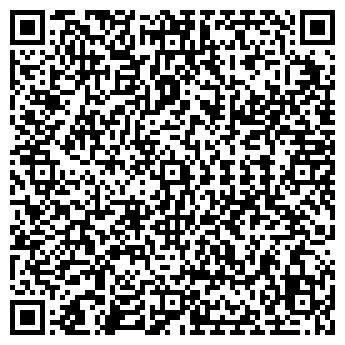 QR-код с контактной информацией организации Асфалт Роад, ЧП