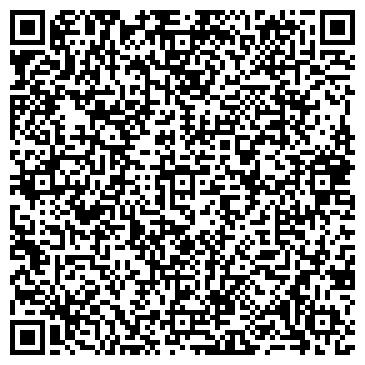 QR-код с контактной информацией организации Винбудизол, ООО