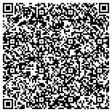 QR-код с контактной информацией организации Экодом-Комфорт, ООО