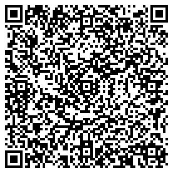 QR-код с контактной информацией организации Ковка Студио