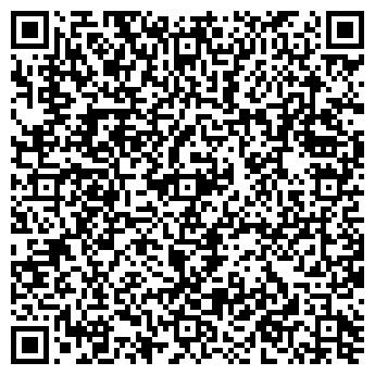QR-код с контактной информацией организации Субъект предпринимательской деятельности Конструкторское бюро