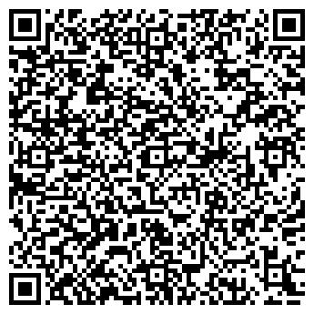QR-код с контактной информацией организации ООО «ПроектГазРай»
