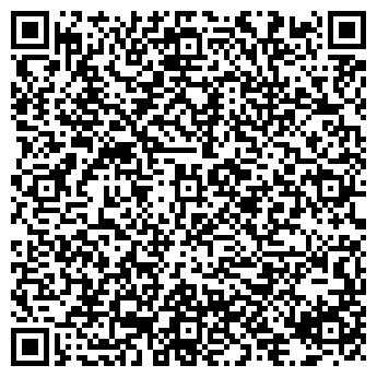 QR-код с контактной информацией организации АрхиСтудио