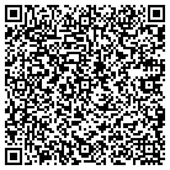 """QR-код с контактной информацией организации ООО """"Буд-Лайн Украина"""""""