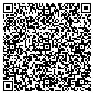 QR-код с контактной информацией организации Брус буд