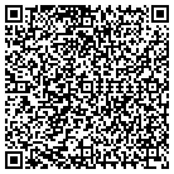 QR-код с контактной информацией организации Жар да Пар