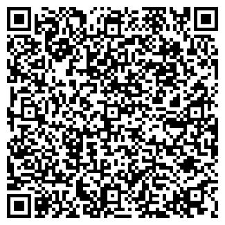 QR-код с контактной информацией организации ИНЭЛ