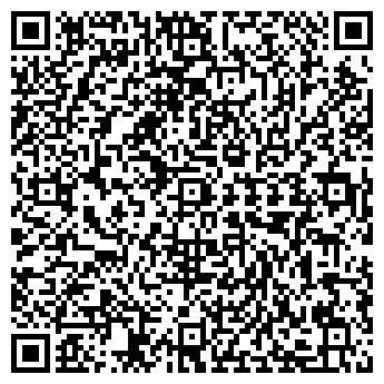 QR-код с контактной информацией организации ООО «Кедр»