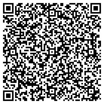 QR-код с контактной информацией организации РОСМАРКЕТ, ООО