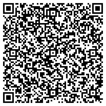 QR-код с контактной информацией организации Smart Plus, ООО