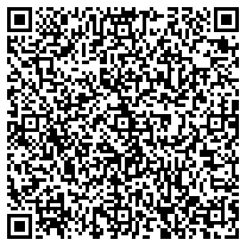 QR-код с контактной информацией организации Смарттeх, ООО