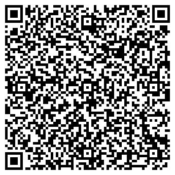QR-код с контактной информацией организации ООО ВАТИ, ТОРГОВЫЙ ДОМ