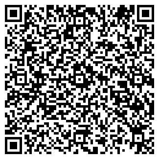 QR-код с контактной информацией организации Rembiz