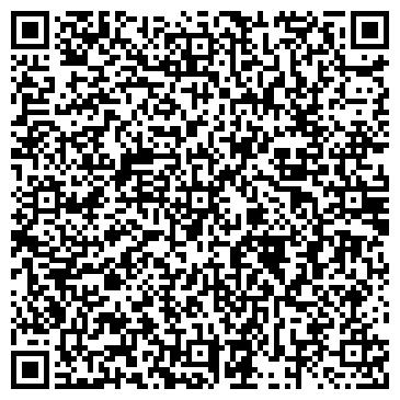 QR-код с контактной информацией организации ООО карич-днепр