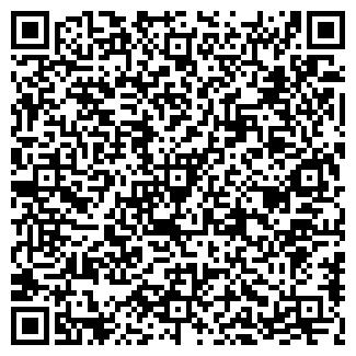 QR-код с контактной информацией организации Салават