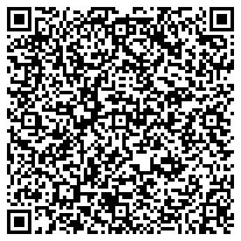 QR-код с контактной информацией организации Дизайн для Вас