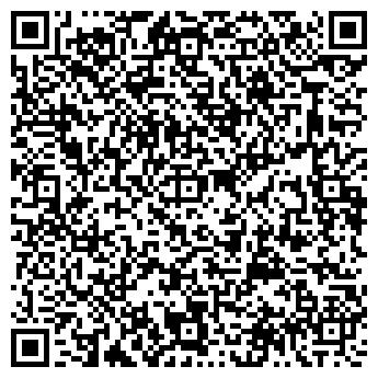 """QR-код с контактной информацией организации """"СК """"Оптимус"""""""