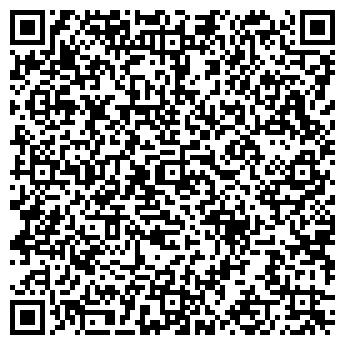 QR-код с контактной информацией организации ЗАО «ПроРемонт»