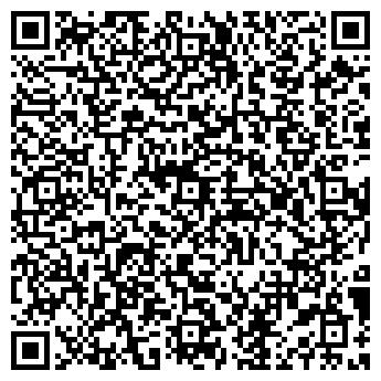 QR-код с контактной информацией организации ВОЛЖСКРЕЗИНАХИМТОРГ