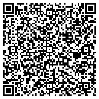QR-код с контактной информацией организации АРСТРОЙ