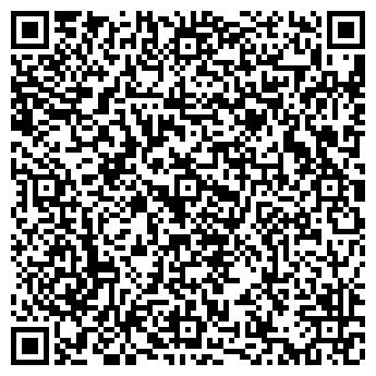 QR-код с контактной информацией организации СПД Игнатенко