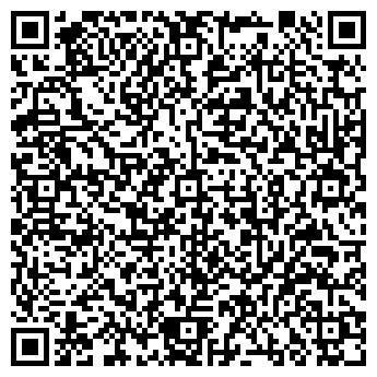 QR-код с контактной информацией организации Брик, ЧП