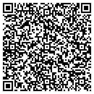 QR-код с контактной информацией организации ЧП Губийчук
