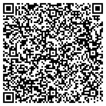 QR-код с контактной информацией организации ФБС Стандарт, ЧП