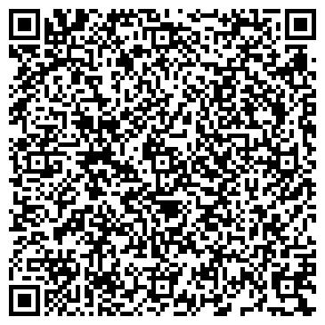 QR-код с контактной информацией организации Монтаж-Наладка, МЧП